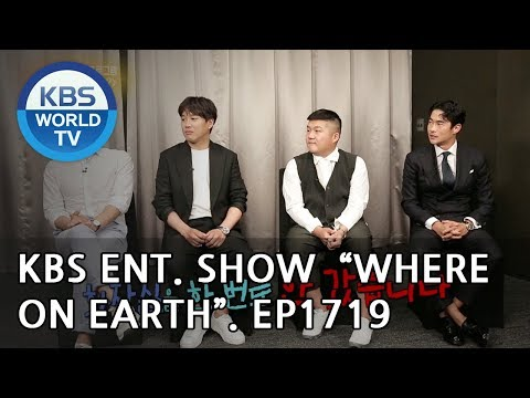 "New KBS Entertainment Show ""Where On Earth?""[Entertainment Weekly/2018.06.04]"