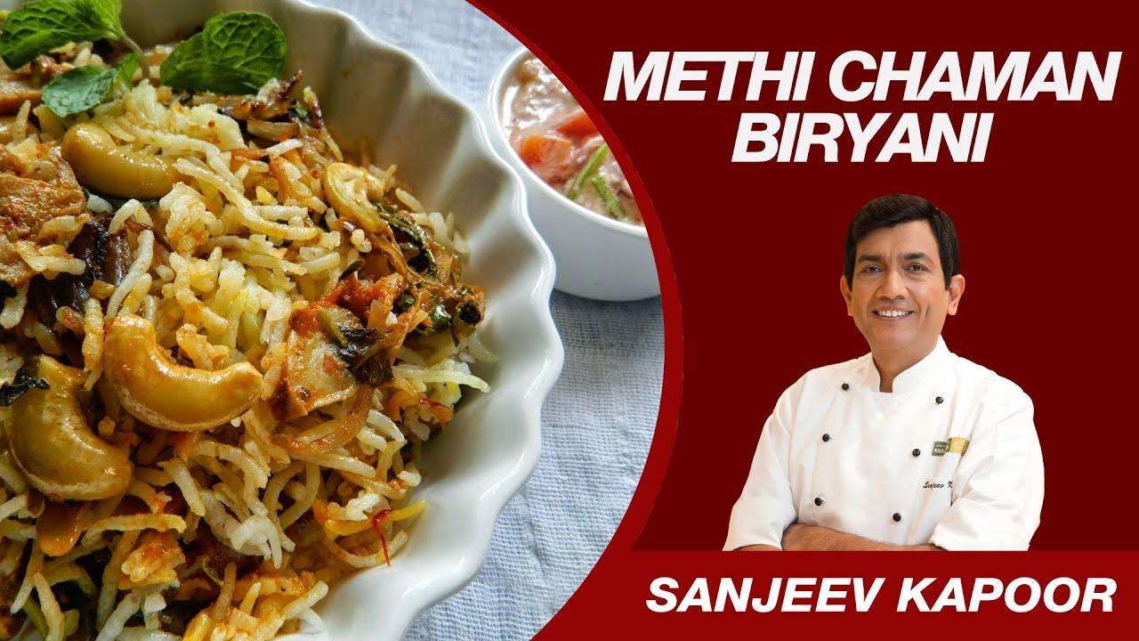 Vegetable methi chaman biryani recipe by sanjeev kapoor youtube vegetable methi chaman biryani recipe by sanjeev kapoor forumfinder Images