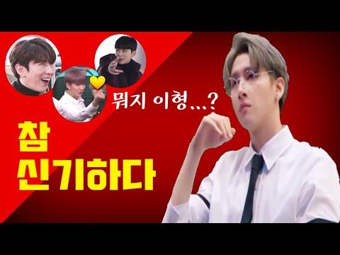 [몬스타엑스]참 신기한 우리 형 (기현 아이엠)켠꿍❤