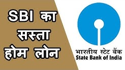SBI  Government employees