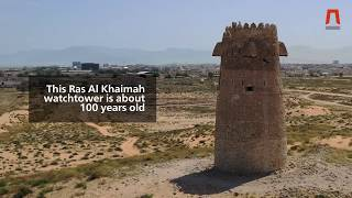 Ras Al Khaimah restores historicAl Jazirah Al Hamra watchtower