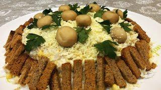 Вкусный Салат на Праздничный стол / Необычный Рецепт салата с кальмарами/ Новогоднее меню 2020