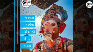 pratham shree ganesh besado // Ganesh Utsav 2019 Vadodara // GP Selection