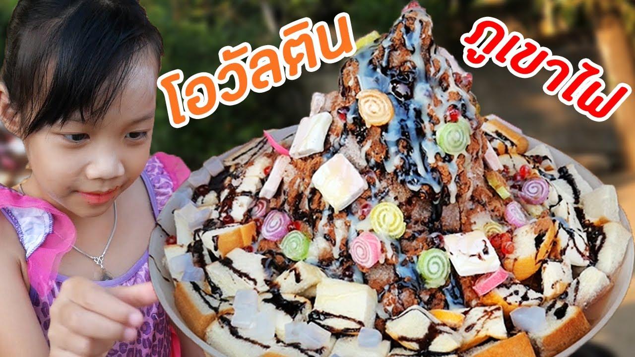 วันหยุดแสนสนุก แม่กุ้งชวนดีไซน์ทำปังเย็นโอวัลตินภูเขาไฟยักษ์!!