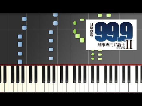 Find The Answer/嵐(ピアノソロ中級)【楽譜あり】Arashi - Find The Answer [Piano]