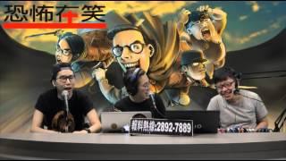 captain zero的情感禁區 〈恐怖在笑〉 2015-06-01 c
