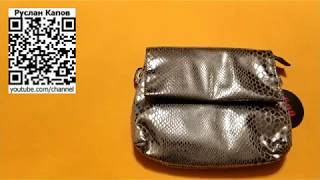 Маленькая сумка через плечо для женщин smiley sunshine. Посылка из китая.