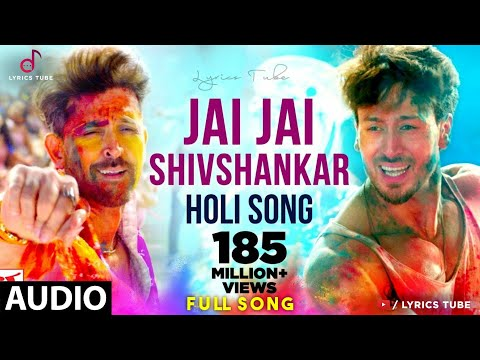 jai-jai-shivshankar-war-full-song-|-jai-jai-shiv-shankar-aaj-mood-hai-bhayankar-rang-udne-do-|-audio