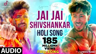 jai-jai-shivshankar-war-full-song-jai-jai-shiv-shankar-aaj-mood-hai-bhayankar-rang-udne-do-audio