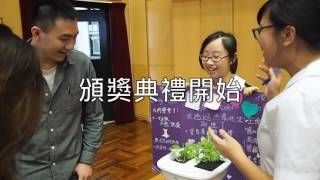Publication Date: 2017-06-29 | Video Title: 順利天主教中學 STEM 魚菜共生課程頒獎典禮 2017