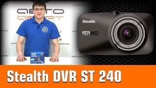 видеообзор видеорегистратора Stealth DVR ST 240