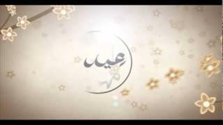 Eid-Ul-Adha 2010