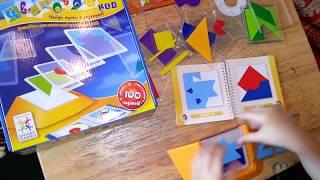 Логическая игра BONDIBON Цветовой код | Развивающее пособие для детей от 3 до 5 лет | Обзор игр