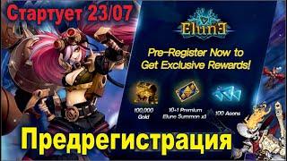 Предварительная регистрация в Google Play в игре Elune от Gamevil