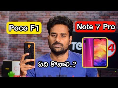 Redmi Note 7 Pro vs POCO F1 Which one to Buy..?My opinion telugu I tech24 I