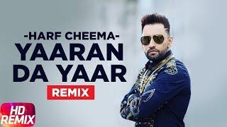 Yaaran Da Yaar ( Dhol Mix ) | Harf Cheema | Deep Jandu | Sukh Sanghera | Speed Records