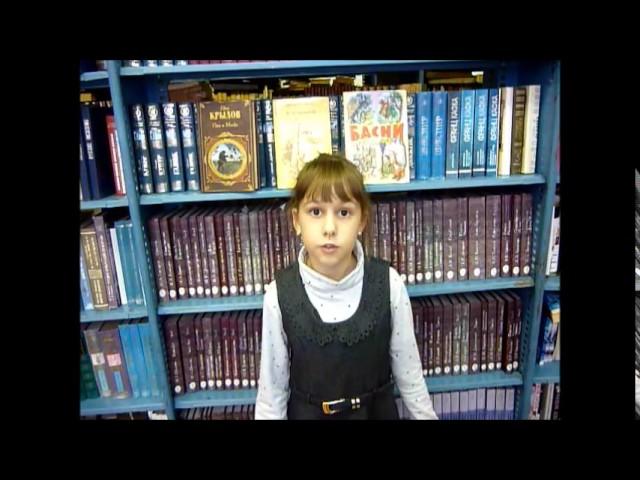 Изображение предпросмотра прочтения – КсенияГвоздицкая читает произведение «Лебедь, Рак и Щука» И.А.Крылова