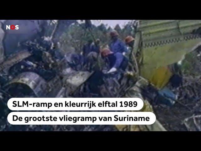 1989: De grootste vliegramp uit de Surinaamse geschiedenis
