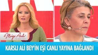 Karslı Ali bey'in eşi canlı yayına bağlandı  - Müge Anlı ile Tatlı Sert  6 Aralık 2018