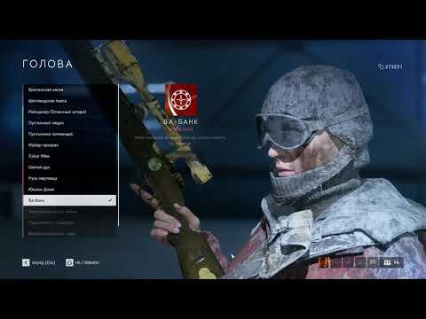 Double Down Battlefield V (Ва-банк BFV)