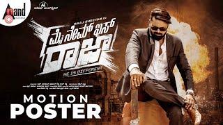 My Name Is Raja Kannada Movie Motion Poster Raaj Suriyan Aakarshika Nasareen Ellwyn Joshua