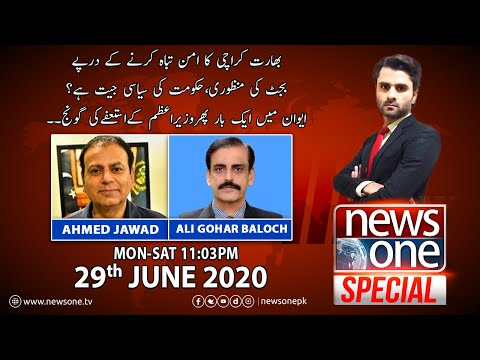 Newsone Special - Thursday 9th July 2020