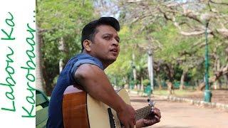 Labon Ka Karobaar|| Papon || Pranab Baral