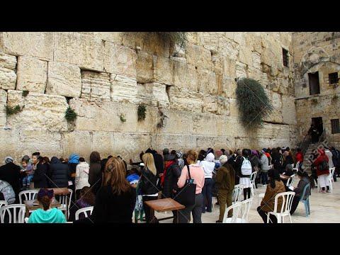 BENDICIÓN SACERDOTAL EN HEBREO YEVAREJEJA