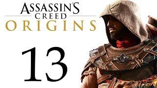 Assassin's Creed: Истоки - Александрия, Айя, Филакит [#13] сюжет | PC