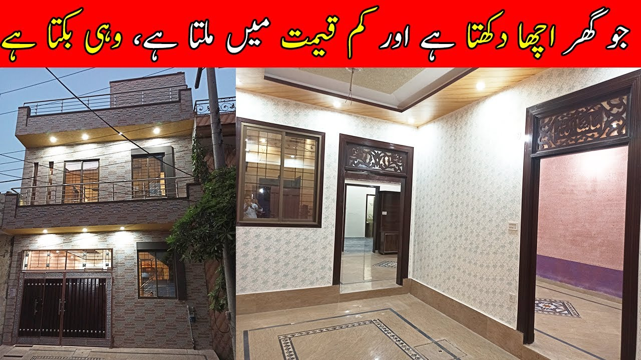 5 Marla Brand New House (Best Semi-Commercial) on Sale   LDA Employees Coop. H/S    Lahore