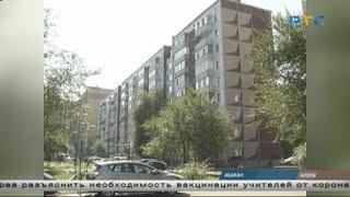 """Платить за отопление """"по-абакански"""" начнут и другие жители Хакасии"""