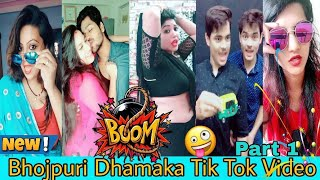 #Bhojpuri #tiktok   Bhojpuri Dhamaka Tik Tok \ Musically Video Part1   Musically India Compilation.