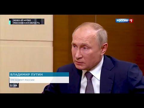 Владимир Путин: На территорию Армении никто не покушался