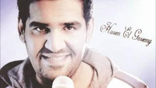 Mta mta - Hussein Al Jasmi //  متى متى - حسين الجسمي
