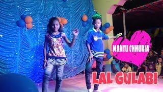 LAL GULABI || MANTU CHHURIA ||Sambalpuri Dance Video || Sambalpuri Lok
