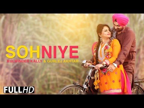 New Punjabi Songs 2014 | Sohniye | Kulwinder Kally & Gurlej Akhtar | Latest Punjabi Songs 2014