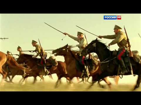 Как на грозный терек выгнали казаки слушать видео