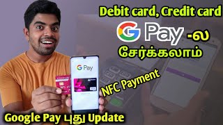 How to add Credit card on Google Pay Tamil | Gpay Nfc payment Tamil | 2020