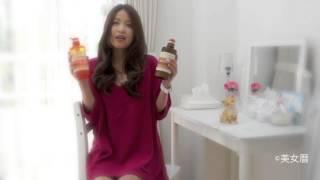 美女暦13年5月号「メルサボン美女」(助川真里絵)Japanes soap girls 助川まりえ 動画 21