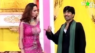 Haseena Tip Top New Pakistani Stage Drama Trailer Full Comedy Stage Show