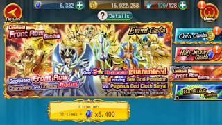 Saint Seiya: Cosmo Fantasy - Front Row Gasha Rolls (Limited) [ANDROID/iOS]
