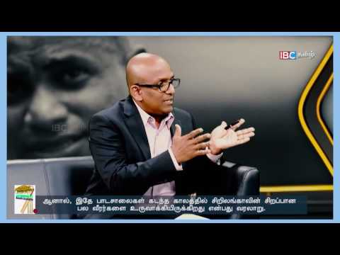 Interview with Sanath Jayasuriya (Srilankan Cricketer) | Part 1 | IBC Tamil TV