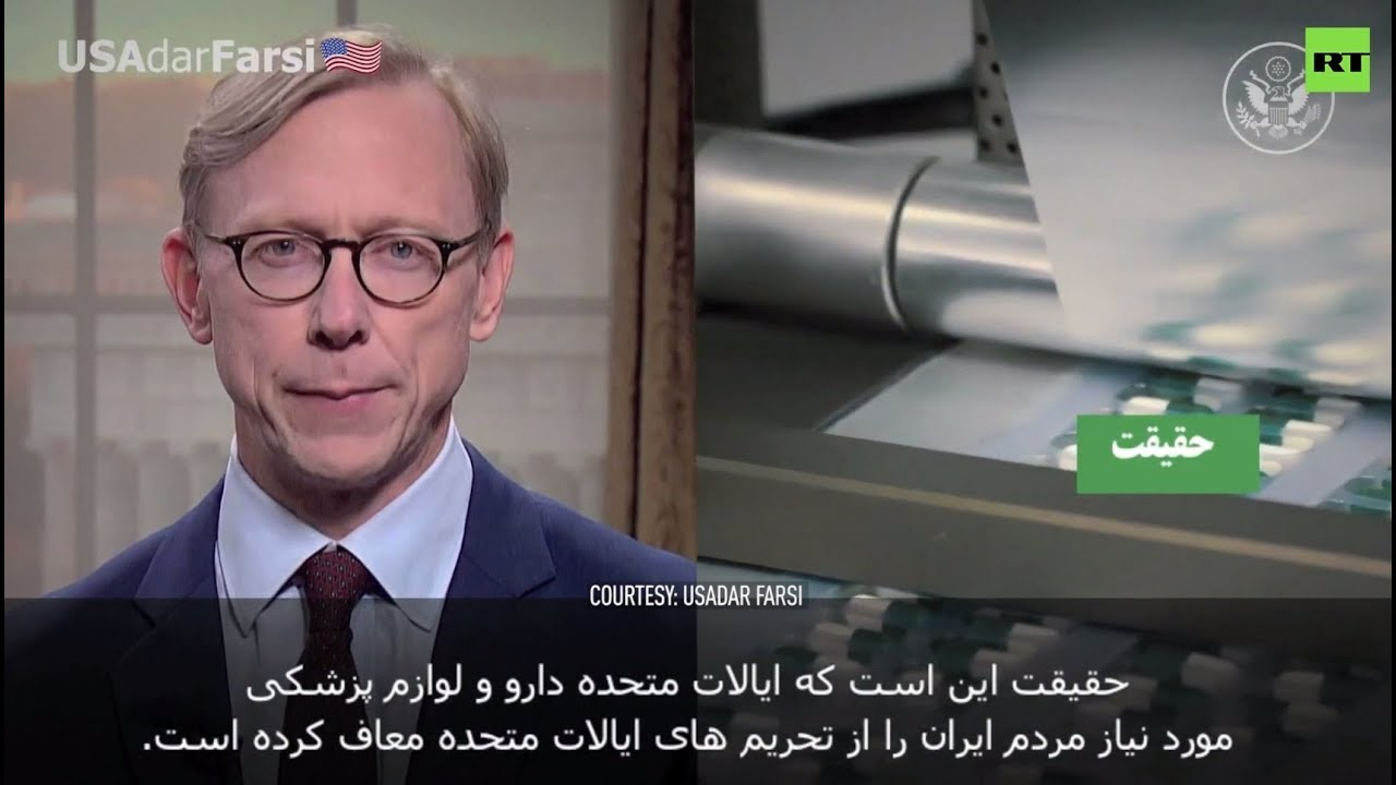 US representative for Iran tries to downplay impact of sanctions