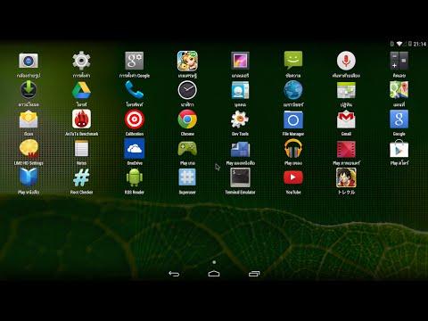 วิธีลง Android ใส่ USB Flashdrive ใช้บน PC, Notebook