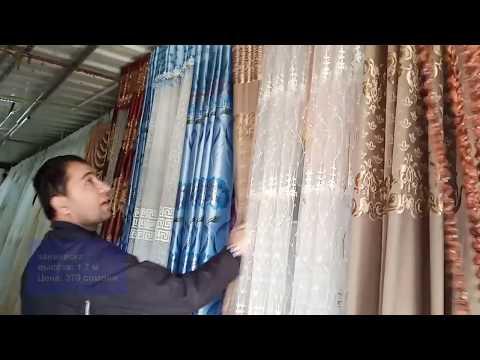 Ковры и занавески на базаре Корвон (г.Душанбе)