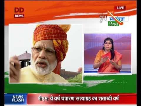 FULL SPEECH: PM Modi addresses Nation On 71st Independence Day