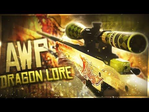 РАЗВЕЛИ НА DRAGON LORE!