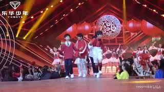 Gambar cover YHBOYS CCTV网络春晚现场180208
