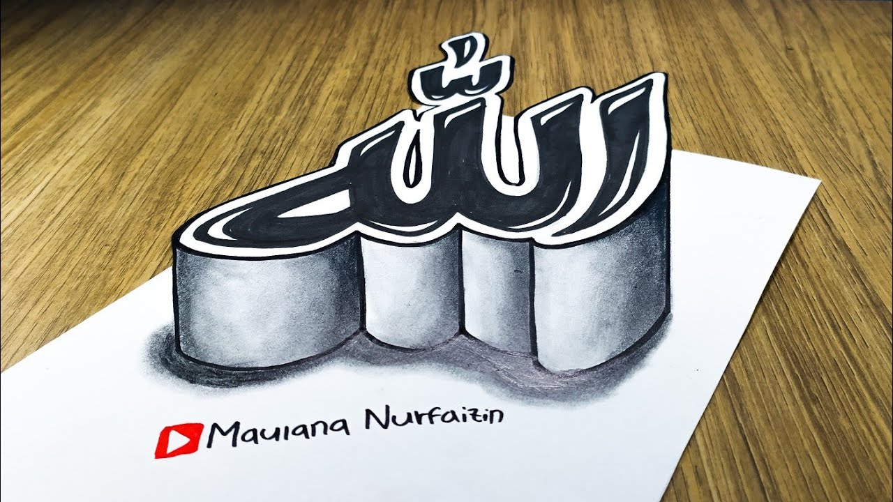 Tutorial Cara Menggambar Kaligrafi 3d Kaligrafi 3d Allah Youtube
