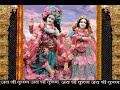 Download Jai Shri Krishna - Radhe Pyari Radhe Shyama Pyari Shyama MP3 song and Music Video